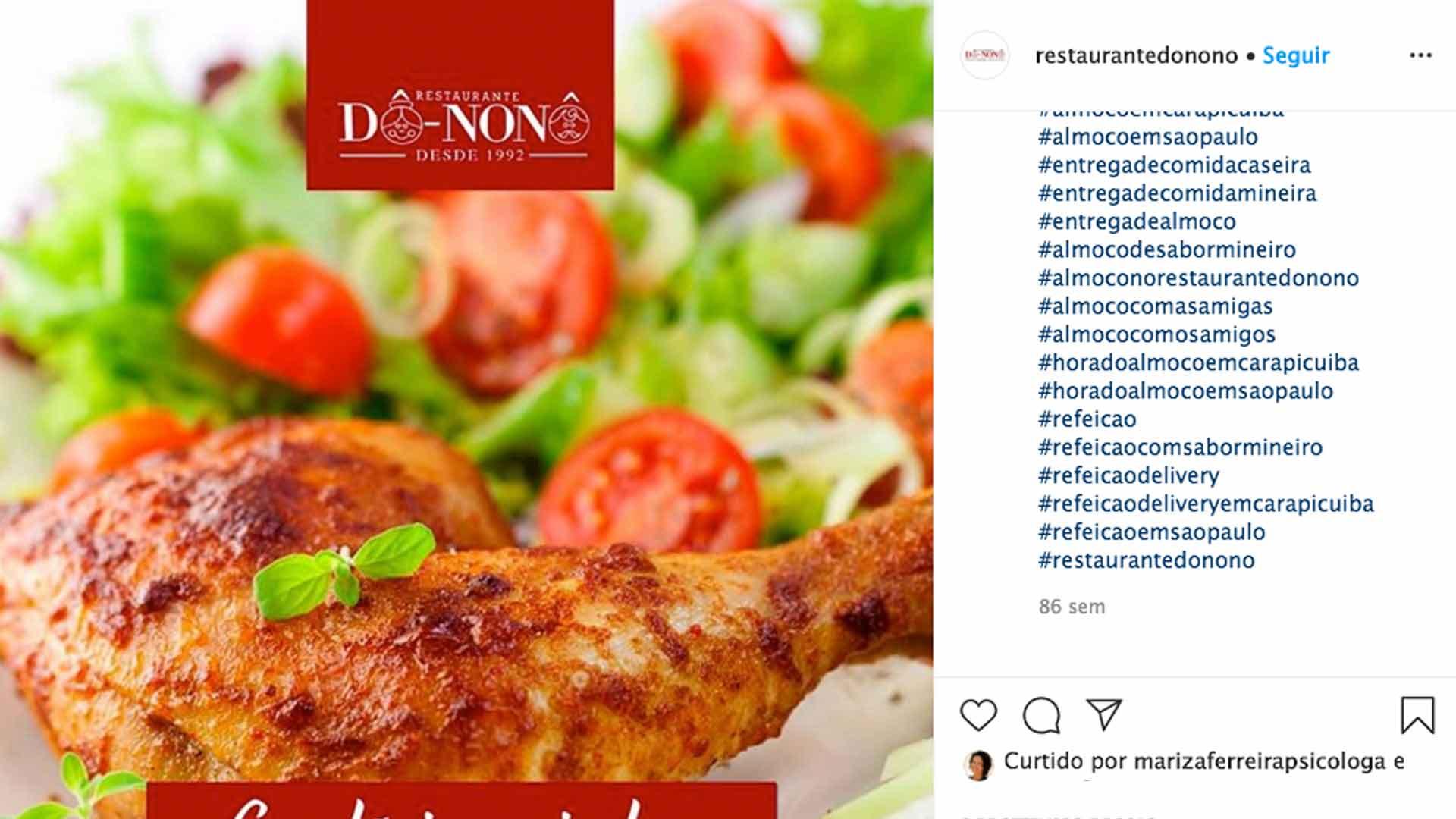 Administracao-de-redes-sociais-para-restaurante1
